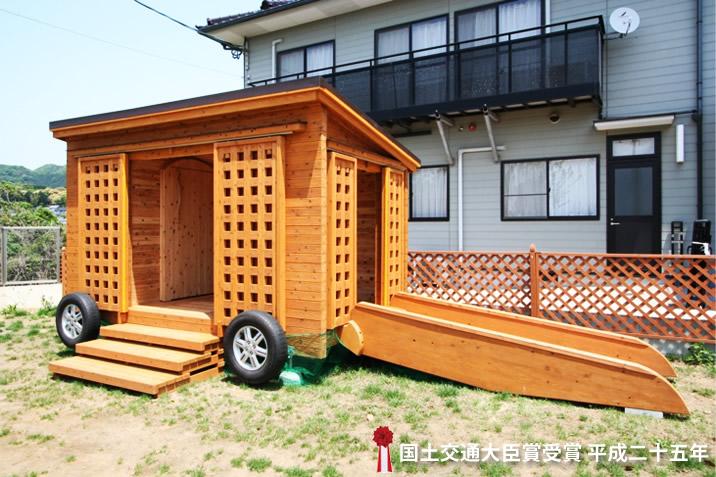 社会福祉法人ひかり幼育園のこめぐら付移動式ログハウス