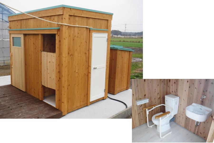 (福岡県遠賀郡岡垣町) 福岡県農福連携(農業&福祉)支援事業  多目的トイレ (令和1年12月設置)