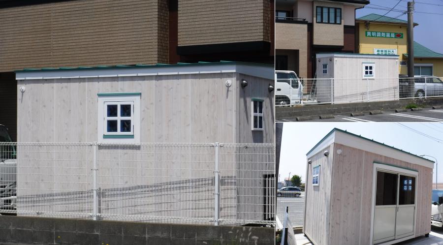 (福岡県北九州市) 住宅敷地内の事務所 (令和2年5月設置)