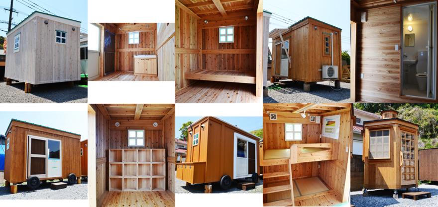 ウッディ工房の移動式木造ユニットハウス一覧