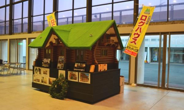 手作り市場in北九州での展示