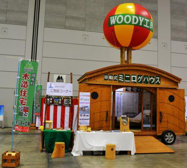 西日本総合展示場トータルリビングショーミニログハウス設置風景