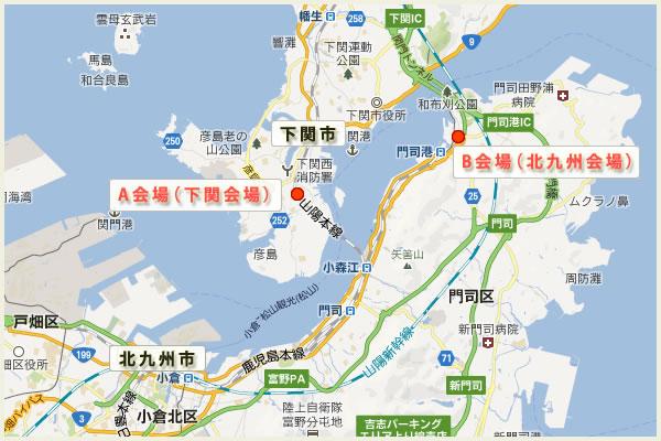 関門海峡ミニログハウスフェア