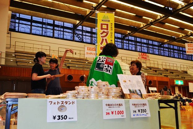 第18回 手づくり市場 in 北九州