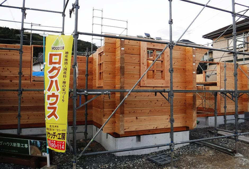 災害対策 移動式 木造ユニットハウス