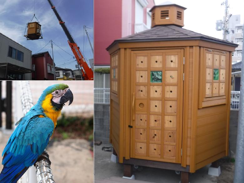 移動式木造ユニットハウス ルリコンゴウインコの飼育室
